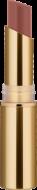 Губная помада CATRICE Blessing Browns Melting Lip Colour C01 Cafe Au Lait: фото