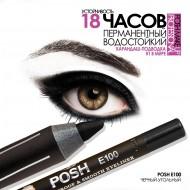 Водостойкий карандаш POSH E100 (Черный-Угольный): фото