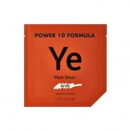 Тканевая маска эластичность It's Skin Power 10 Formula YE Mask Sheet 25мл: фото