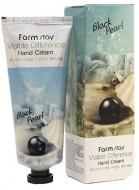 Крем для рук с черным жемчугом FARMSTAY Visible differerce hand cream black pearl 100мл: фото