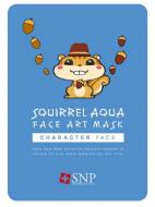 Маска для лица увлажняющая SNP Squirrel aqua face art mask 25 мл: фото