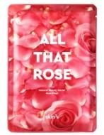 Маска для лица с розой SKIN79 All that rose mask 25 г: фото