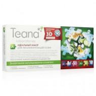 Отзывы Идеальный набор для увлажнения кожи TEANA 2мл*10