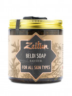 """Бельди Zeitun """"Черный тмин"""" для всех типов кожи, 250 мл: фото"""