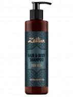 Фито шампунь Zeitun 2 в 1 для мужчин с женьшенем и дубовой корой, 200 мл: фото