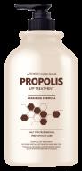 Маска для волос ПРОПОЛИС EVAS Pedison Institut-Beaute Propolis LPP Treatment 500 мл: фото