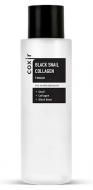 Тонер антивозрастной с муцином улитки и коллагеном COXIR Black Snail Collagen Essence Toner 150мл: фото